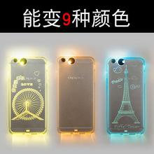 oppor9s手机壳r9splus卡通r11来电闪r11plus透明软a59情侣保护套