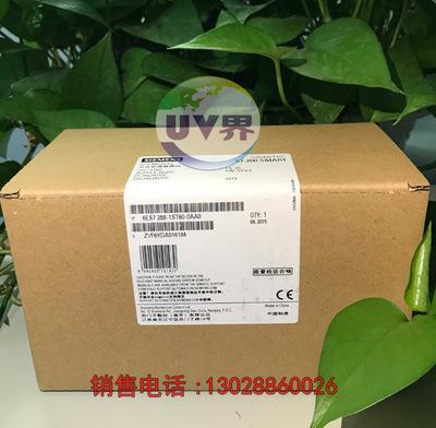 原装西门子S7-200 SMART CPU ST60 6ES7288 6ES7 288-1ST60-0AA0