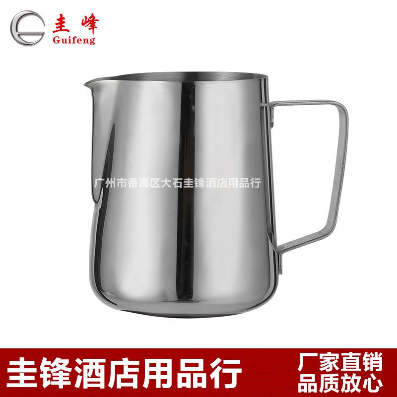厂家直销尖嘴不锈钢咖啡拉花杯打奶泡缸花式咖啡配件牛奶壶