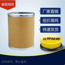 厂家直销丁酸钠预混剂|仔猪丁酸钠预混料 肉鸡促生长添加剂