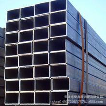 天津厂家直销无缝钢管 热浸镀锌方型钢管 大棚建材镀锌钢管可定制
