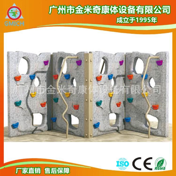 塑料户外攀岩组合 儿童双面多功能攀爬墙 波浪形塑料攀爬墙