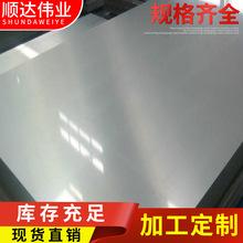 精品304不锈钢钛金镜面板 加工201不锈钢拉丝卷板现货报价