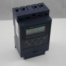正品TENGEN/天正电气KG316T单路 220V微电脑时控开关现货直销