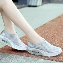 Mùa hè 2018 phong cách mới giày rocking đệm không khí giày nữ giày lưới thể thao giản dị đế dày đế giày nữ bán buôn Giày tuyết nữ