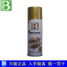 中式武术服装C3F-3513727