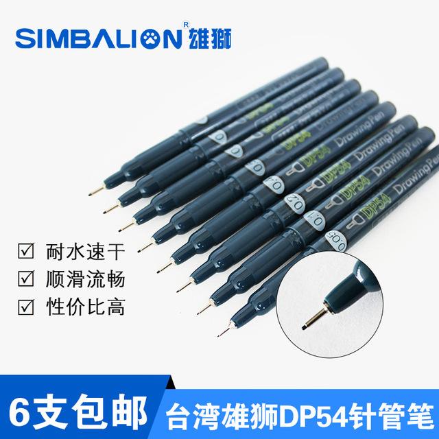 雄狮54代用针笔 厂家直销 专业批发 针笔 针管笔 批发