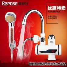 瑞玻仕温度显示即热式电热水龙头 速热厨房电热水器小厨宝包邮