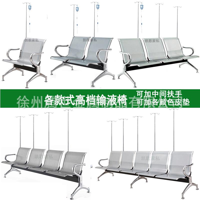 高靠背输液椅点滴椅三人位排椅医院候诊椅输液椅休息联排公共
