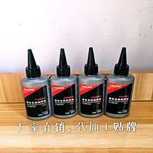 其他塑料包装制品AAED227-227269