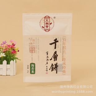 Factory wholesale transparent ziplock bag plastic pvc food packaging bag can print logo