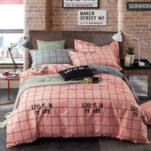 匹马棉四件套 北欧加厚精品床上用品床单式全棉纯棉套件双人床