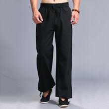 2020春季新款時尚男裝批發棉麻休閑直筒寬松中腰男式長褲代理加盟