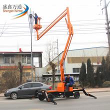 自行走曲臂升降平台直臂式高空作业电动升降车小型检修平台车