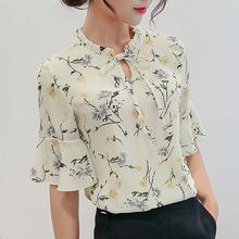 恋图秀2017夏季新款韩版女装大码打底衫时尚修身短袖休闲雪纺衬衫