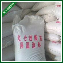 污泥处理设备E14-14218377