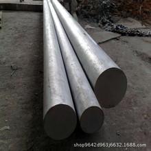 上海現貨供應PH13-8Mo不銹鋼 PH13-8Mo不銹鋼棒 可零切批發