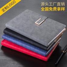带扣笔记本文具本子加厚A5商务记事本创意B5办公日记本可定制LOGO