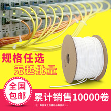 电焊机国家下载D7F18DB1-718