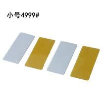 玻璃膜窗貼贈品壁紙刮板手機貼膜工具小巧易包裝廠家直銷塑料刮板