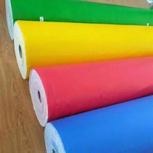 厂家批发 装修地面保护膜PVC针织棉瓷砖加厚双层保护垫地板防潮