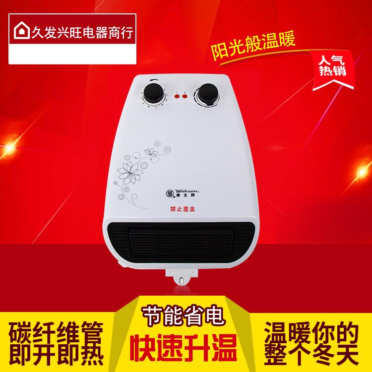 电暖器家用小太阳取暖器HK9小太阳发热电暖炉 一件代发礼品批发