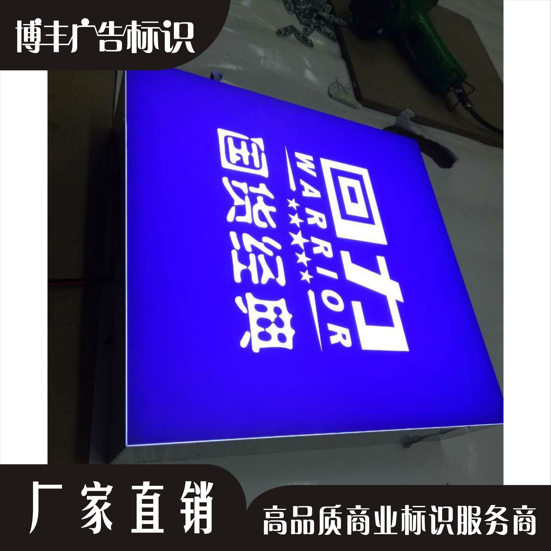 Figure 1--Taobao--film--Acrylic light box 11