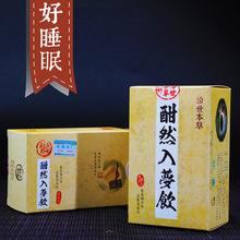 酣然入梦饮 花茶代加工健康产品酸枣仁茶包创业项目 非保健睡眠茶
