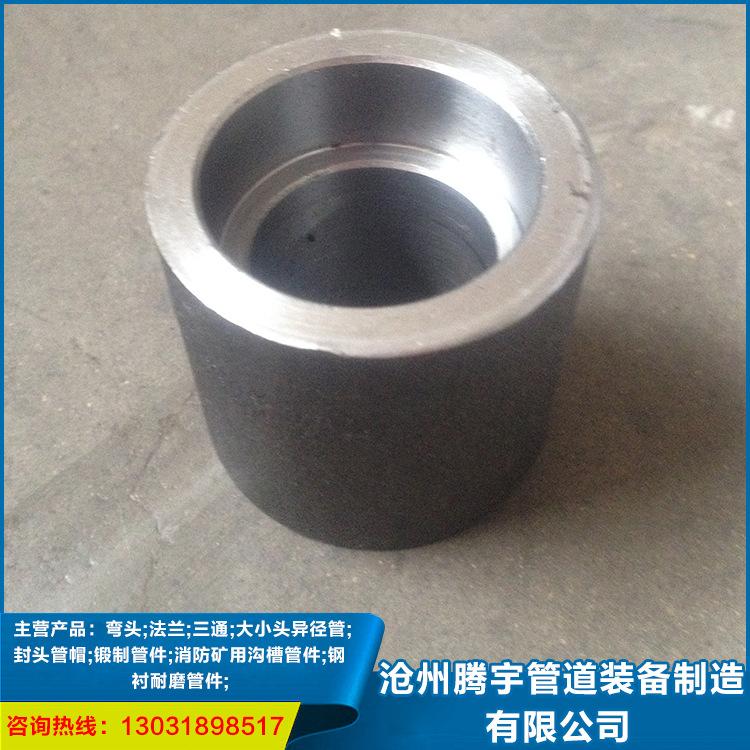 半管接头碳钢不锈钢合金钢