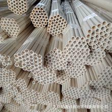 厂家现货批发uPVC20穿线管 PVC建筑用阻燃绝缘电工套管波纹穿线管