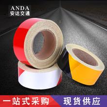 廠家直銷 黃黑反光膜 警示膠帶 道路紅白高亮反光貼 交通標牌膜