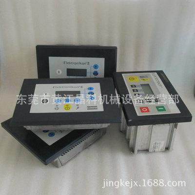 空压机电脑板1900071001阿特拉斯电脑控制器 优价