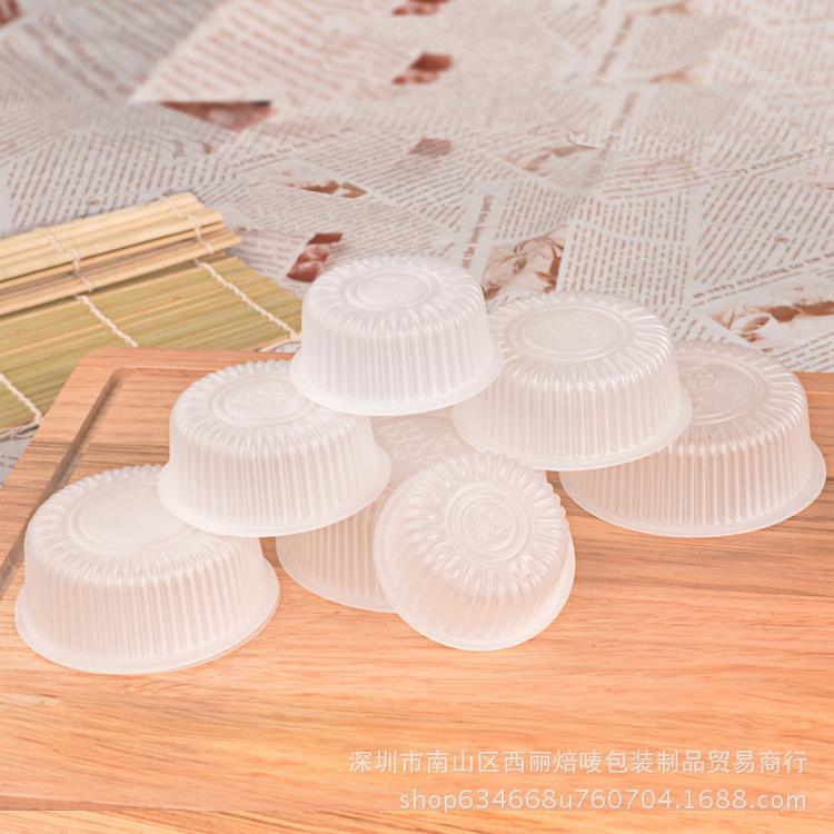 月饼包装蛋黄酥包装盒一次性中秋月饼底托塑料内置托圆形乳白托35