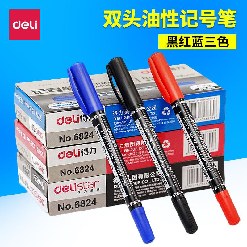 办公用品得力记号笔得力6824双头油性马克笔勾线笔油性笔批发