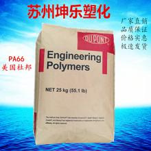 饲料添加剂69FDE-695598434