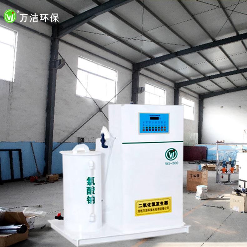 二氧化氯发生器  钛合金内胆污水净水设备单料筒氯酸钠化料器300