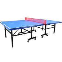 室外球桌标准可折叠球桌带轮乒乓球桌家用比赛球桌