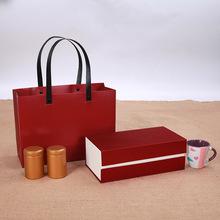 厂家定制现货高端茶叶礼盒通用包装盒小罐茶岩茶红茶大红袍茶空盒