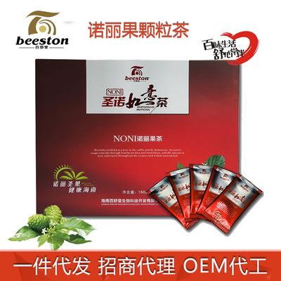 圣诺如意茶诺丽果颗粒茶健康养生保健茶海南特产品牌健康食品代工