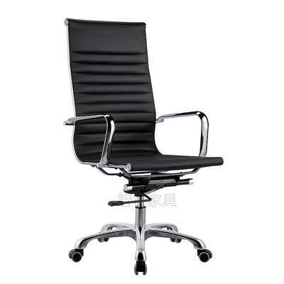 Eames Style Conference Office Chair高档办公椅老板会议椅智行