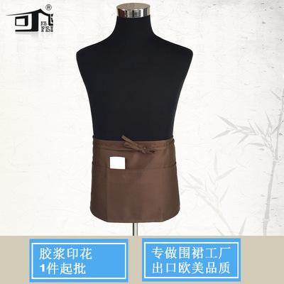 可飞工厂围裙 韩版时尚腰部短款半身围裙 服务员定做围裙
