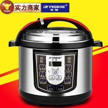 工厂直销半球礼品电压力锅6L智能高压锅正品热销特价电饭锅