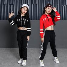 潮女童少儿街舞服装hiphop嘻哈儿童街舞套装演出服露脐长袖女