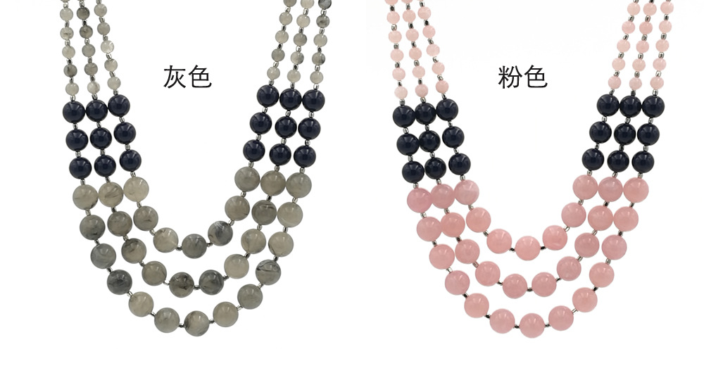 Occident and the United States Resinnecklace (Pink)NHCT0082-Pink