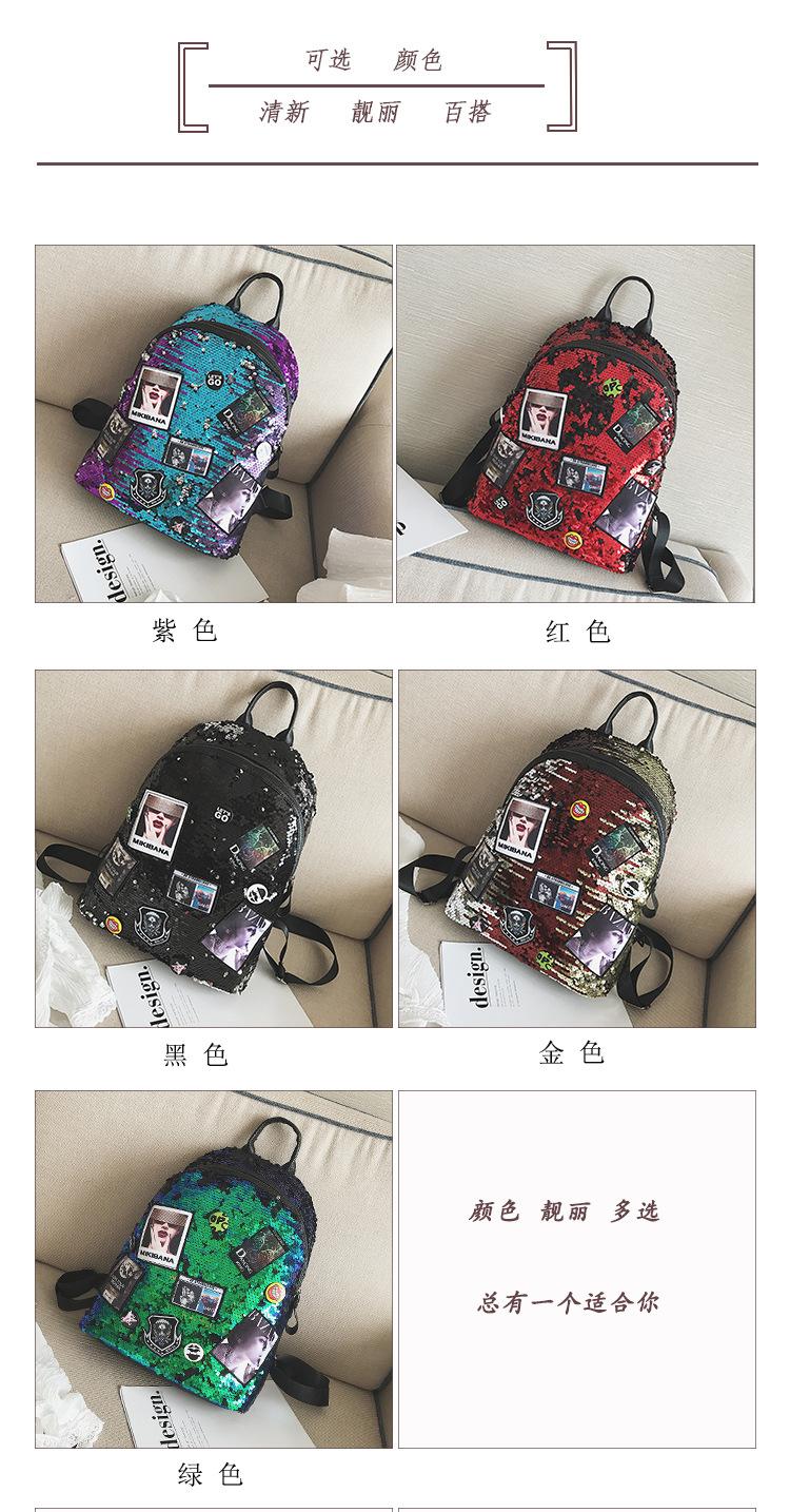 Korean style otherbackpack (black)NHPB0626-black