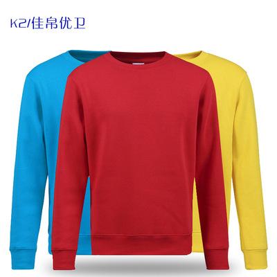 K2佳帛优卫330g秋冬拉绒圆领套头男情侣卫衣加绒广告衫工作服定制