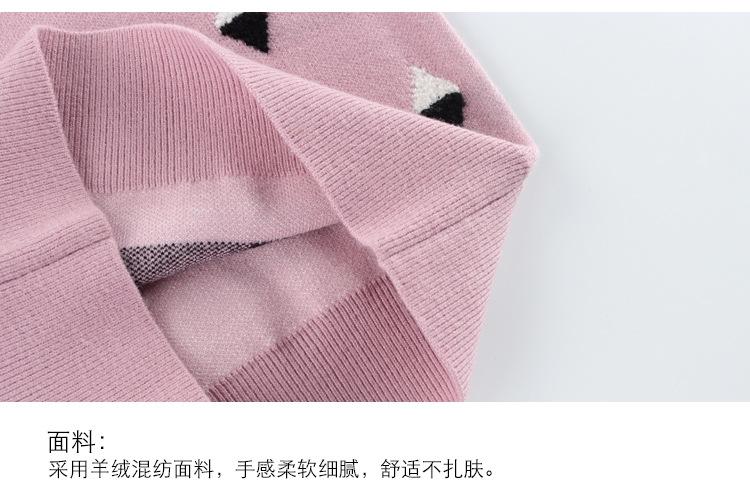 【品名】加绒小菱形打底衫 【款号】yc17053