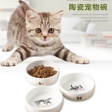猫碗陶瓷印花猫咪食盆宠物食盆水碗宠物用品厂家直销