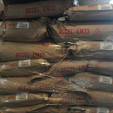 布线产品B7556-755663