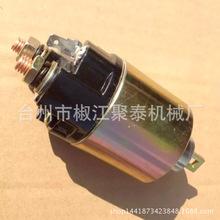 柴油发电机3-5KW186F178F 170F电磁开关 微耕机 启起动马达续电器